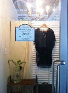 Shop_door1